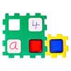 XL Polydron Set 1 - Set of 12 Pieces - 70-7100